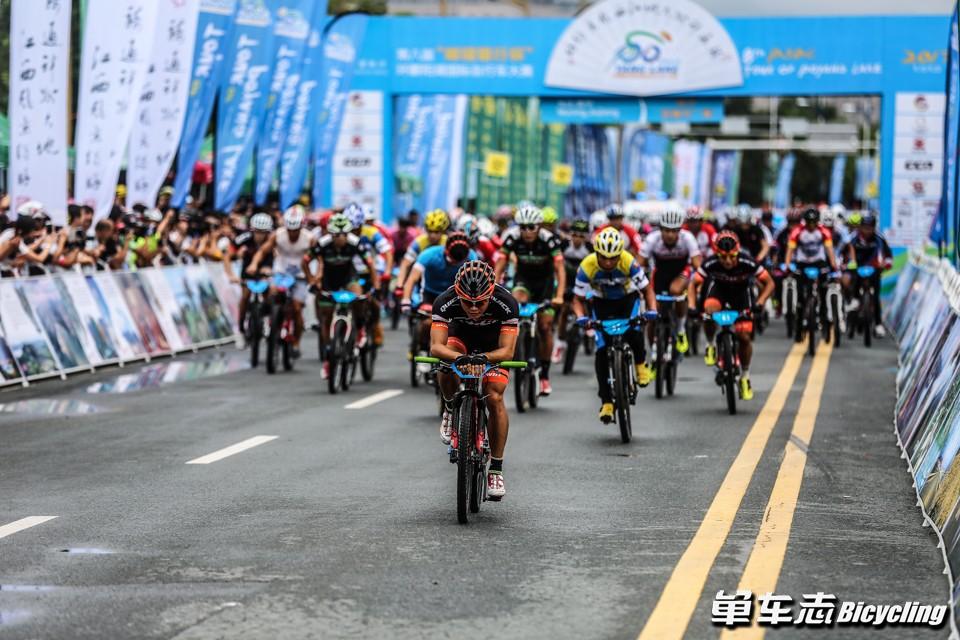 2017第八届环鄱阳湖国际自行车大赛——巡回赛武宁站暨第一届山水武宁自行车巡回赛