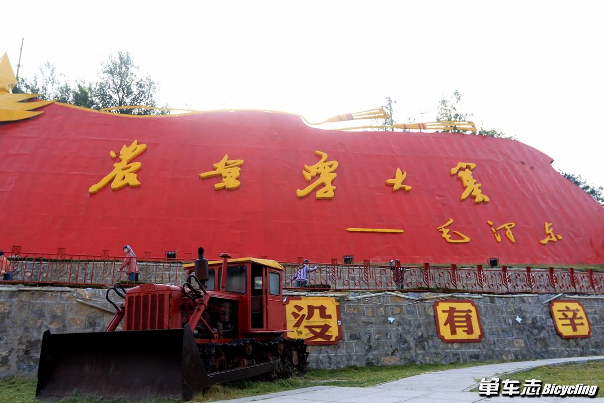 环中国第二赛段进入革命圣地晋中