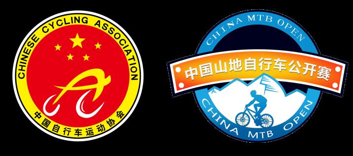 2018中国山地自行车公开赛 (浦口水墨大埝站) 赛事公告