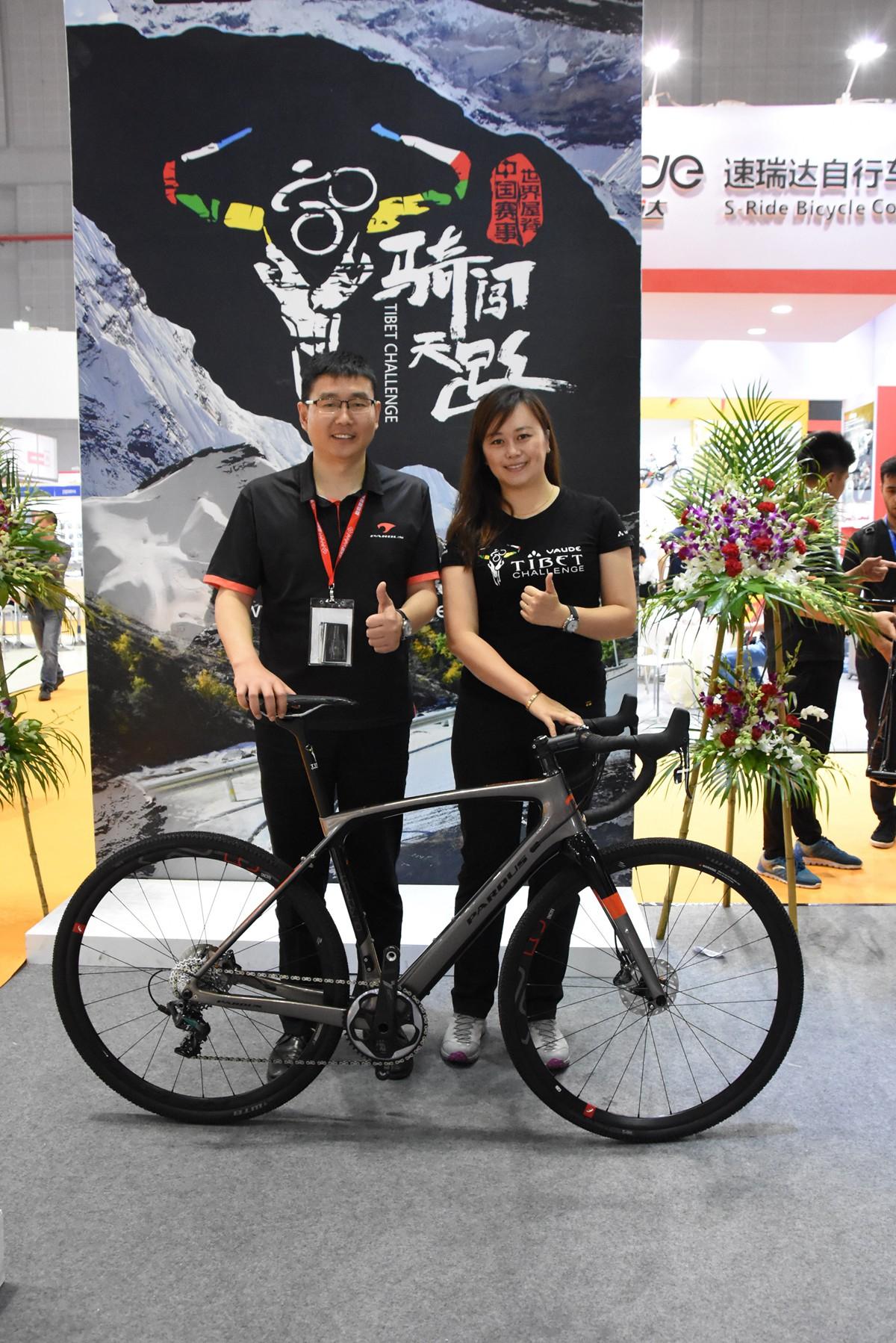 Pardus瑞豹运动自行车与国内顶级原创赛事IP骑闯天路达成合作-领骑网
