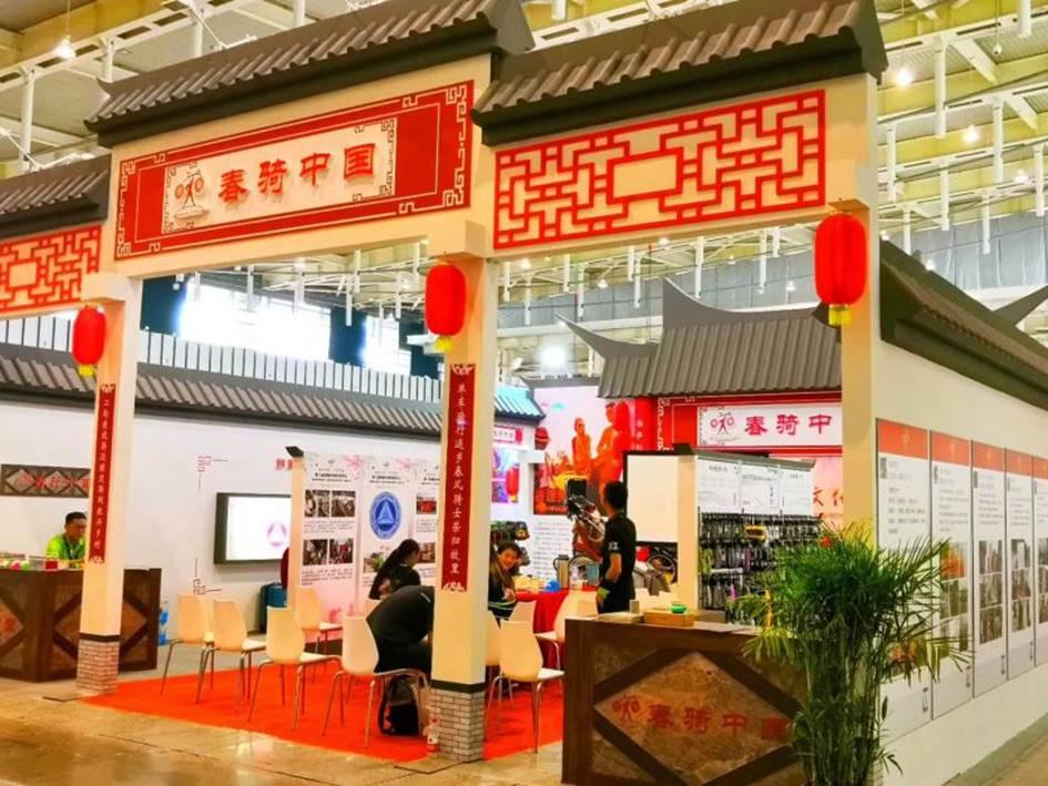 春骑中国文化展精彩回顾