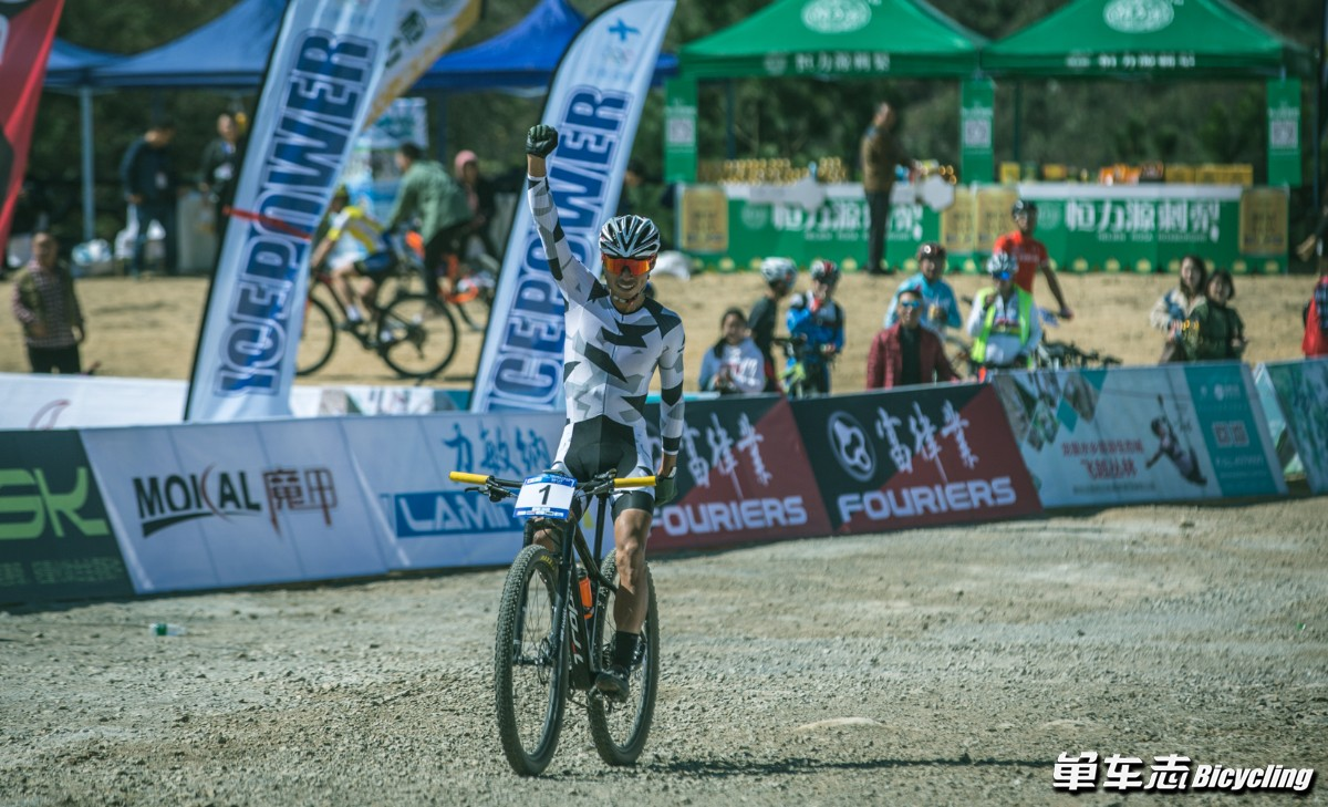 蜕变——三年龙里三年中国山地自行车公开赛