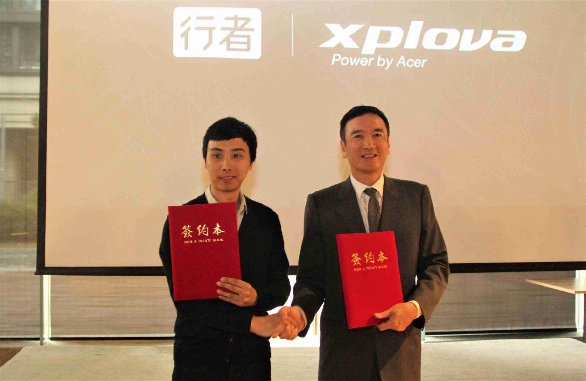 宏碁与行者战略合作签约暨新品Xplova码表发布会