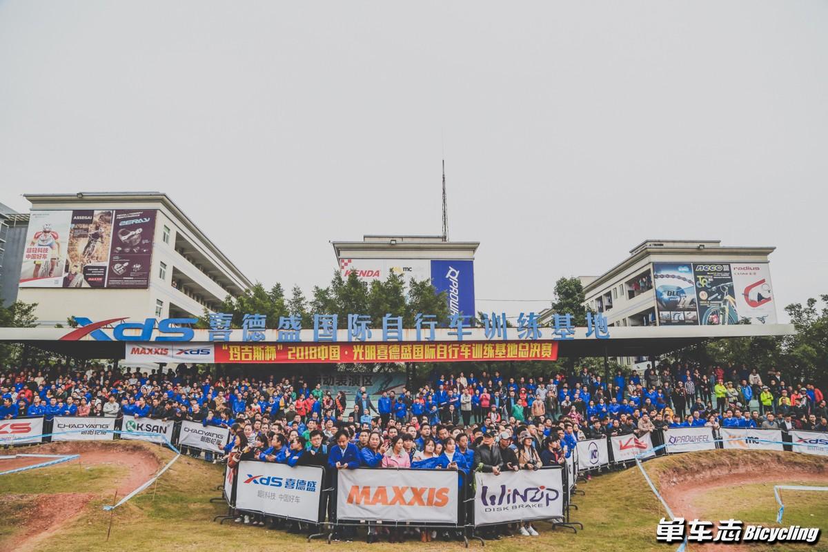 千名好手齐聚 点燃鹏城——2018喜德盛年度总决赛