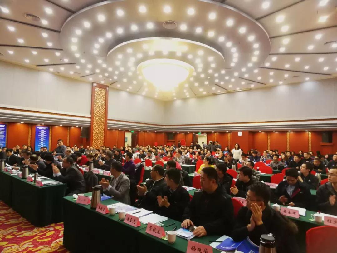 2018年天津自行车电动车行业科技工作会议在远洋宾馆顺利召开