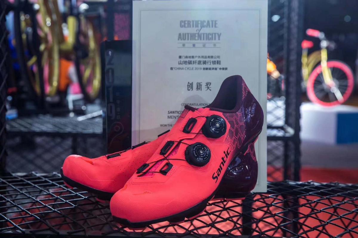 开山之作,匠心独运——森地客首双山地碳纤锁鞋开普敦上市