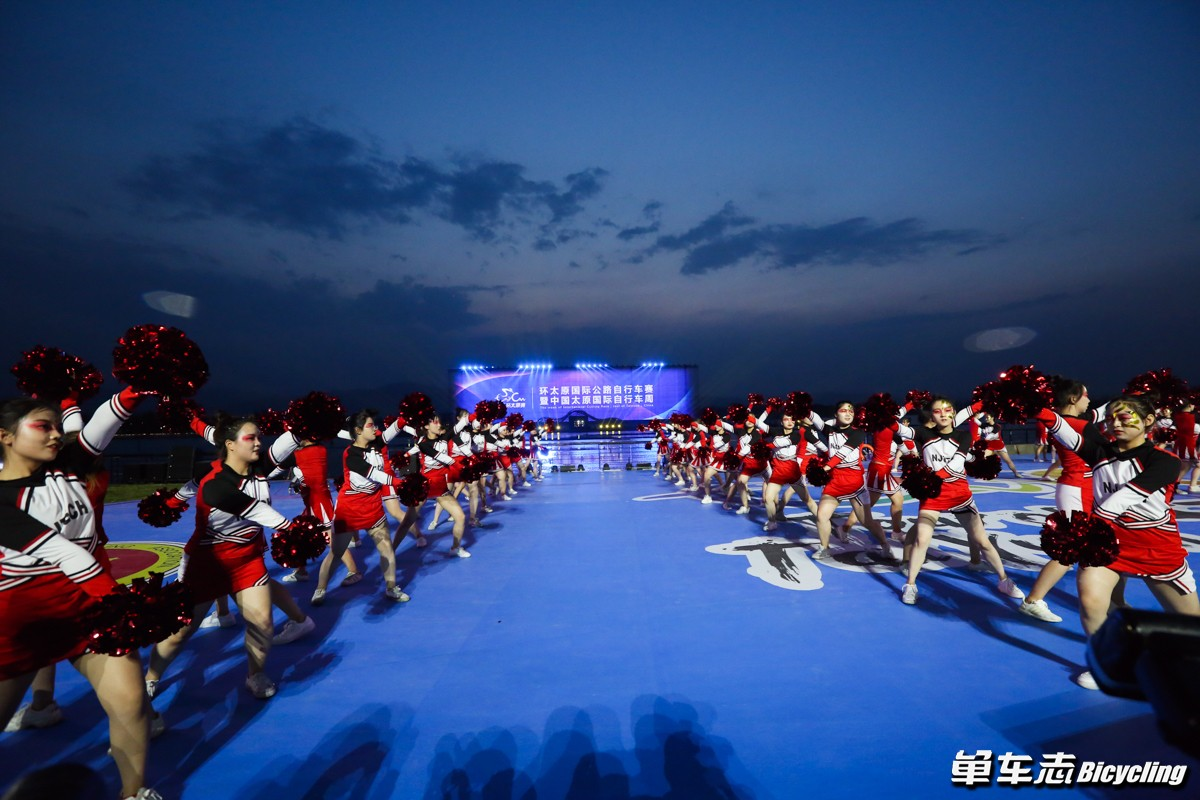 2019环太原国际公路自行车赛暨中国太原国际自行车周开幕仪式