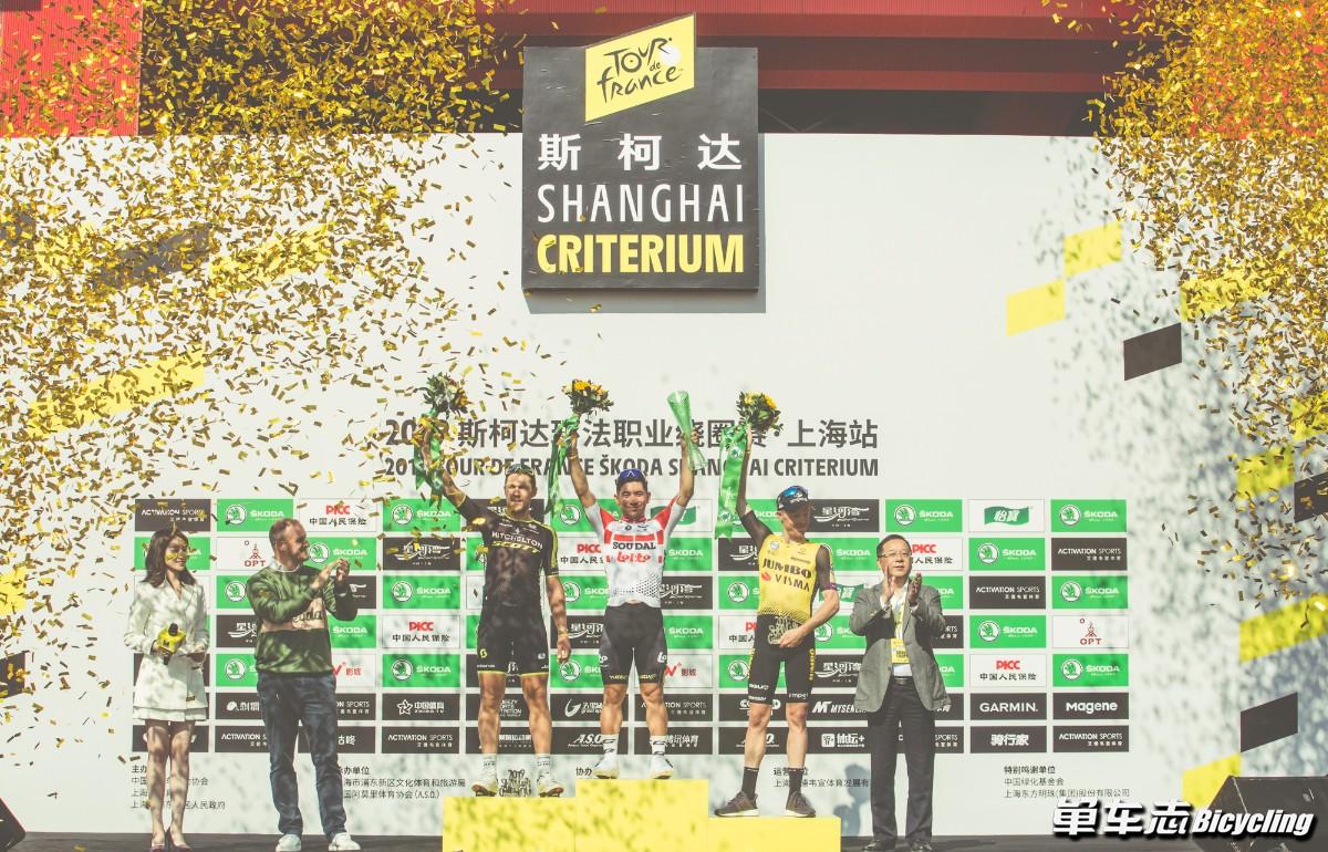 尤安夺冠&贝纳尔拿敢斗奖——2019环法职业绕圈赛席卷上海