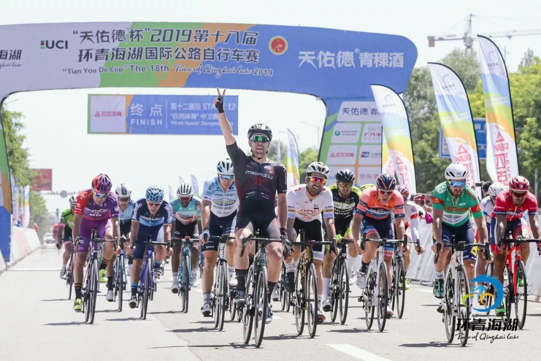 官宣:2020第十九届环青海湖国际公路自行车赛取消