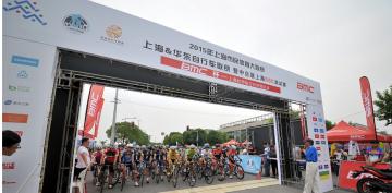 【赛事预告】2016上海自行车联赛-虹桥临空站