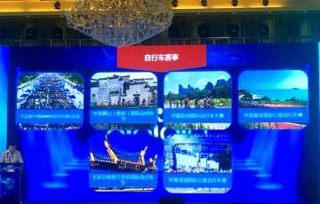 """喜讯!不止骑?中国24H单车环太湖认证赛获评首批""""国家体育旅游精品赛事"""""""