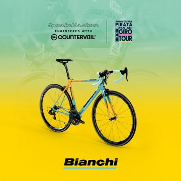 Bianchi推出SPECIALISSIMA PANTANI二十周年纪念车款