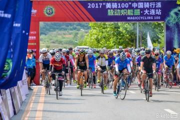 骑行穿梭海港浪漫城——美骑100大连站