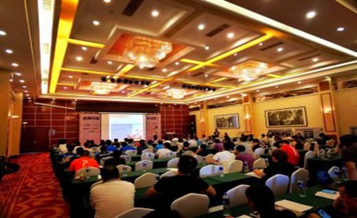 白鸽行动2017厂商联合产品(华北区)发布会