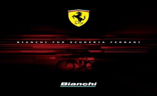 当Bianchi遇见法拉利