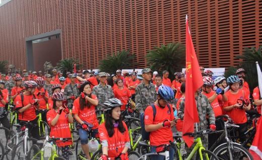 2017上海•黄浦第五届世界无车日低碳骑行