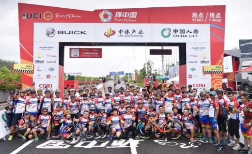 喜德盛赞助2017环中国国际公路自行车赛收官之战——珠海横琴绕圈赛