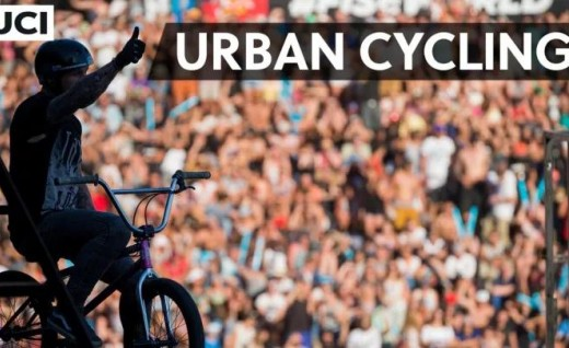 首届 UCI 都市自行车世界锦标赛落户成都