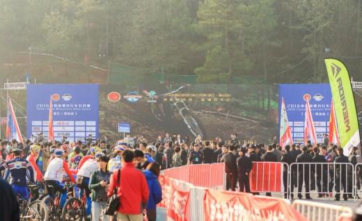中国山地自行车公开赛相约常山以爱收官