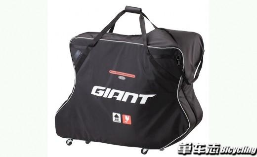 Giant 软式携车箱