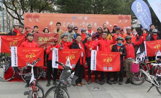 """2018春骑中国""""上海站""""出发——春骑中国,沸腾家乡"""