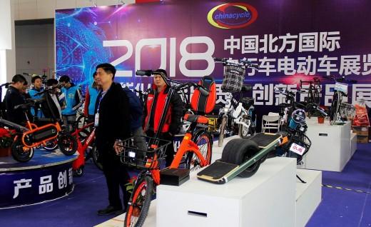第十八届中国北方国际自行车电动车展