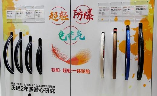 第十八届天津展之零配件与花絮