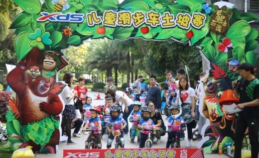 萌骑春天里——2018喜德盛第二期儿童自行车挑战赛