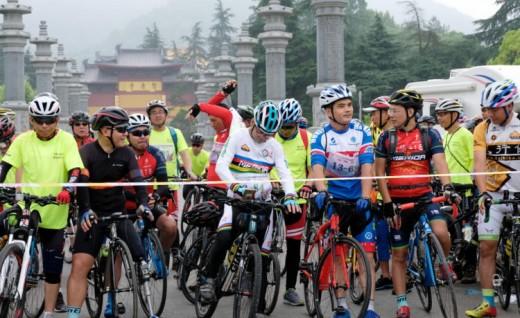 为爱一骑跑,情定金华山——首届金华山骑跑两项趣味挑战赛开赛