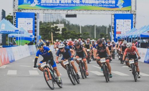 2018第五届平潭国际自行车公开赛