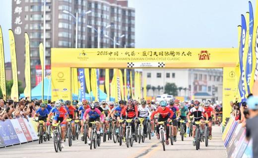 2018中国•代县•雁门关国际骑游大会顺利结束