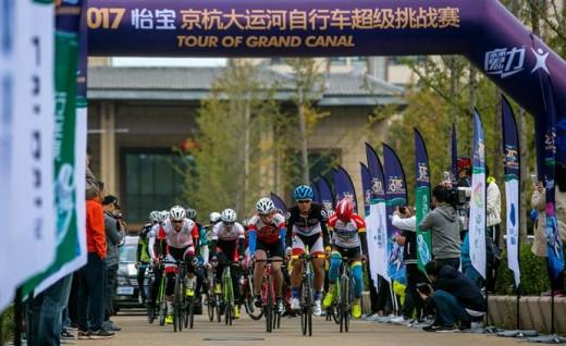 2018京杭大运河自行车超级挑战赛敲定18支参赛队
