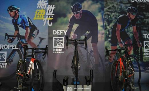 2018中国(昆山)自行车文化节暨亚洲自行车精品博览会