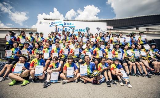 青春骑遇记——第五届昆山青年单车成人礼