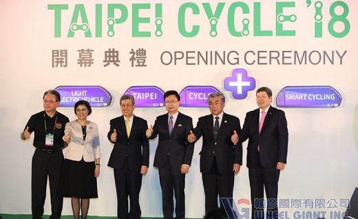 TAIPEI CYCLE-Day.1 开幕典礼与展会导览