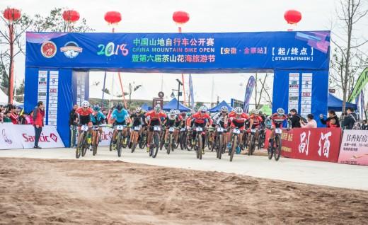 封宽杰卫冕冠军 中国山地自行车公开赛金寨站圆满落幕