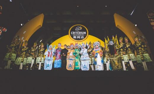我萨秒变——京剧元素亮相2018环法上海职业绕圈赛开幕式