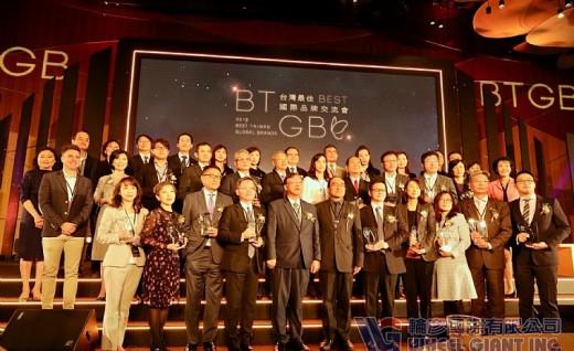 2018年中国台湾20大国际品牌揭晓