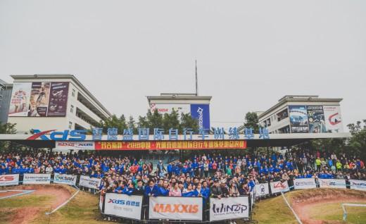千名好手齊聚 點燃鵬城——2018喜德盛年度總決賽