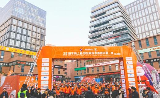 解锁城市——2019骑上瘾·郑东商业中心元旦首骑