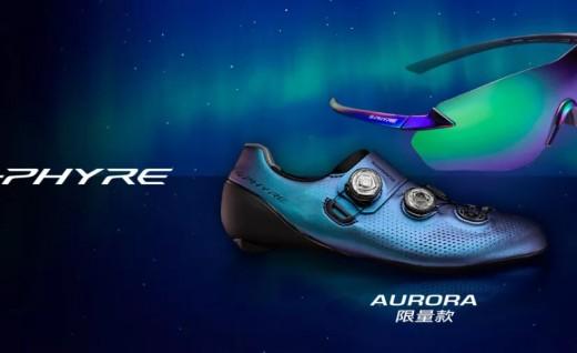 Shimano发布限量版S-PHYRE骑行鞋和眼镜