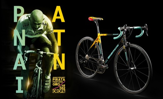 Bianchi推出Pantani Oropa限量版Specialissima公路车