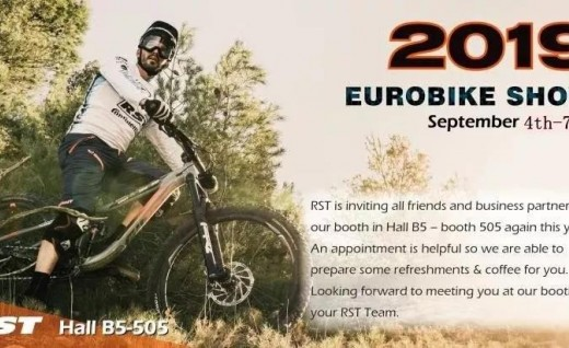 RST与您相约2019欧洲德国国际自行车展