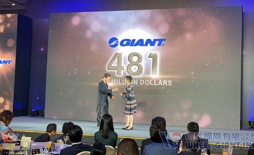 GIANT再获2019中国台湾十大国际品牌
