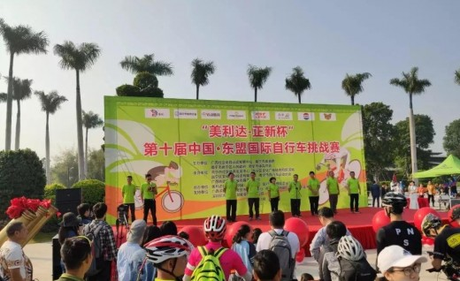 """""""美利达-正新杯""""第十届中国·东盟国际自行车挑战赛圆满落幕!"""