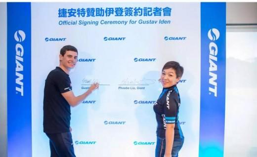 GIANT宣布赞助铁三世界冠军Gustav Iden