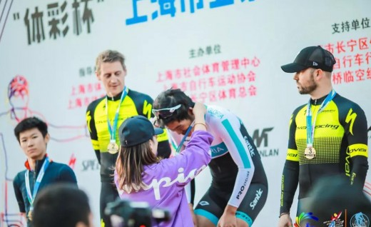 """2019年上海城市业余联赛 """"体彩杯""""上海市业余自行车联赛虹桥临空站"""