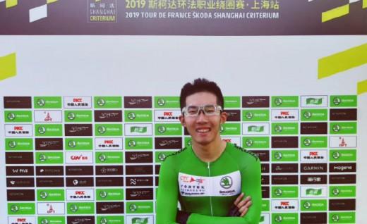 那个环法中国赛上海站赢了夏威的大二学生是谁