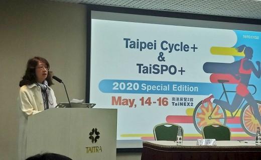 """2020臺北自行車展取消,五月將舉辦""""特別版"""""""