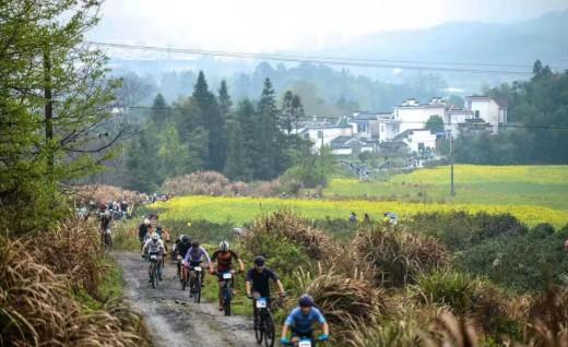 全新体验全新升级——2021第十六届中国黄山(黟县)山地车公开赛首日